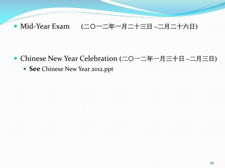 Mid-Year Exam