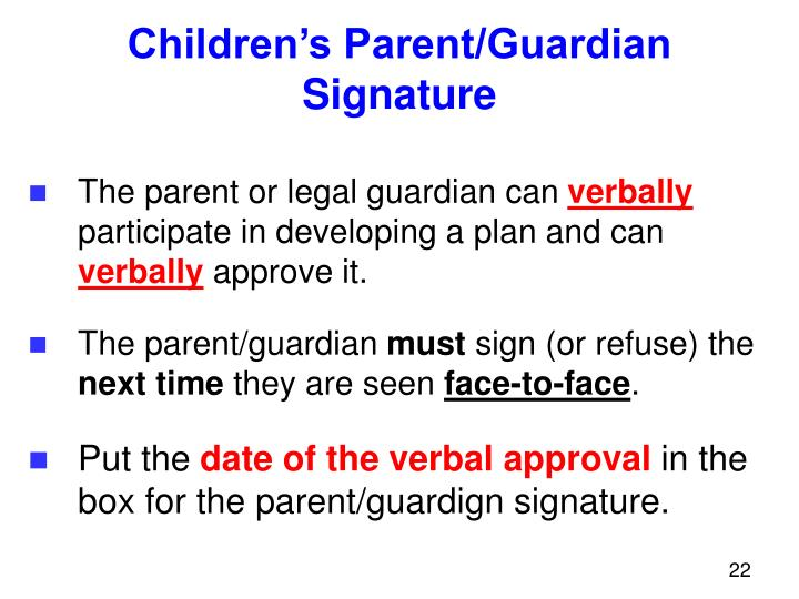 Children's Parent/Guardian Signature