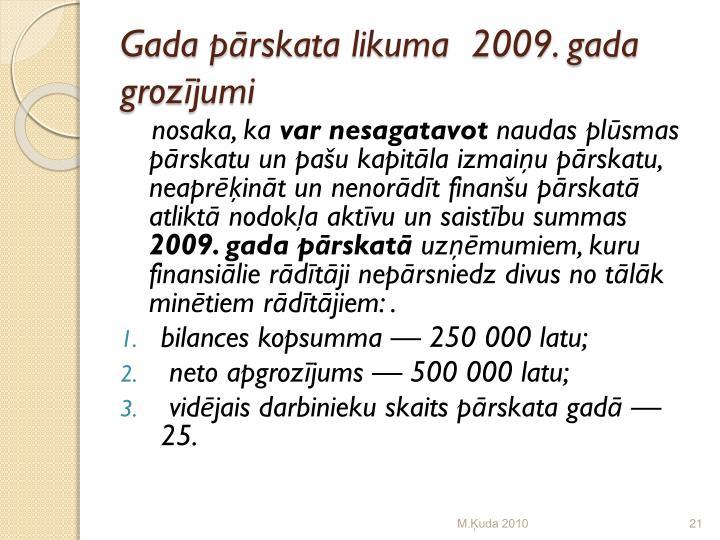 Gada pārskata likuma  2009. gada grozījumi