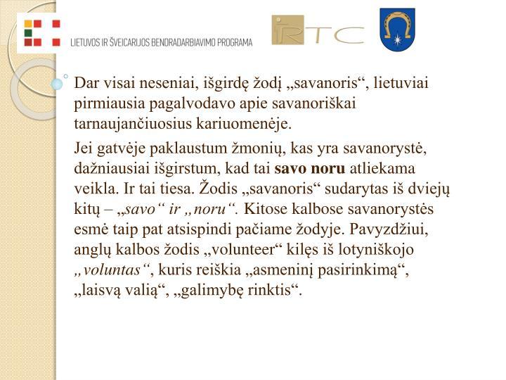 """Dar visai neseniai, išgirdę žodį """"savanoris"""", lietuviai pirmiausia pagalvodavo apie savanoriškai tarnaujančiuosius kariuomenėje."""