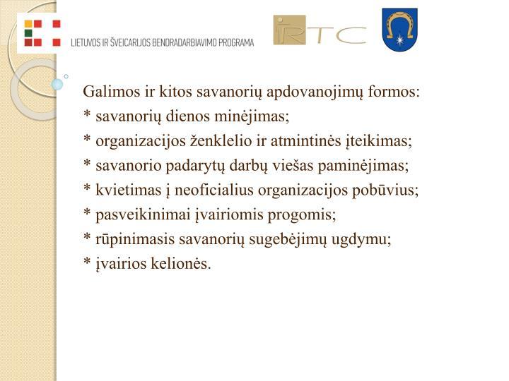Galimos ir kitos savanorių apdovanojimų formos: