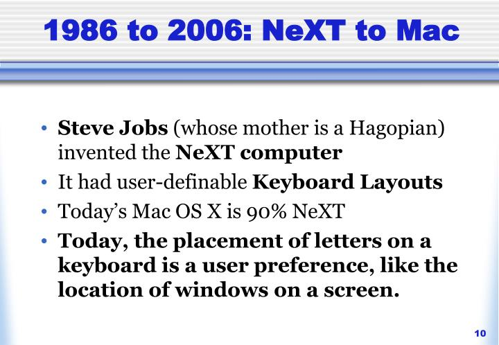 1986 to 2006: NeXT to Mac