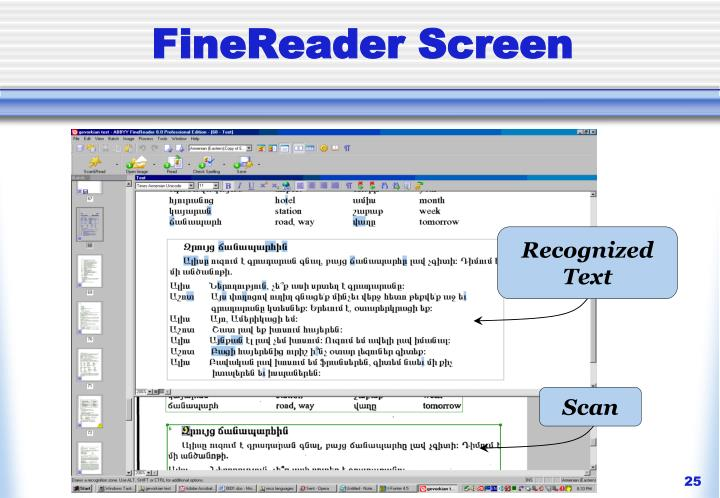 FineReader Screen