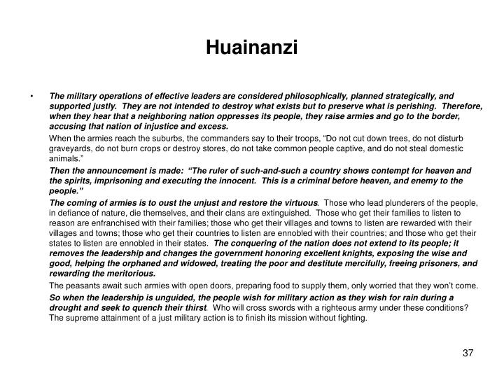 Huainanzi