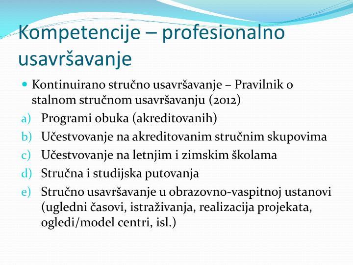 Kompetencije – profesionalno usavršavanje