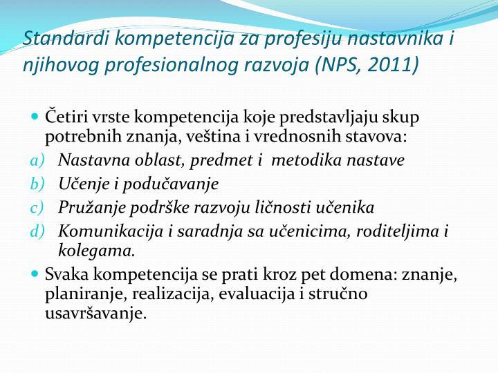 Standardi kompetencija za profesiju nastavnika i njihovog profesionalnog razvoja (NPS, 2011)