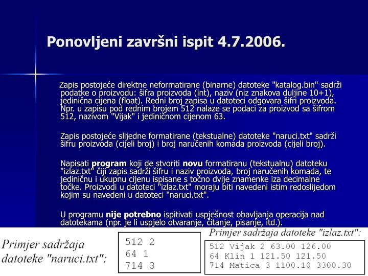 Ponovljeni završni ispit 4.7.2006.