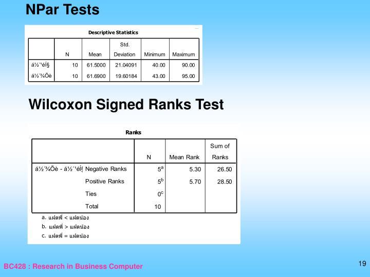 NPar Tests
