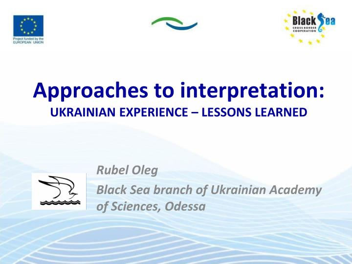 Approaches to interpretation ukrainian experience lessons learned