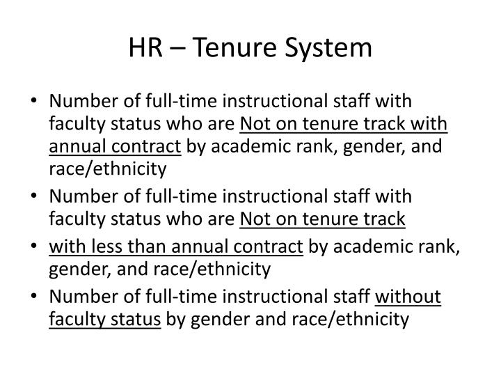 HR – Tenure System