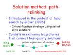 solution method p ath relinking