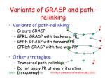 variants of grasp and path relinking