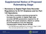 supplemental notice of proposed rulemaking stage1