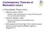 contemporary theories of motivation cont