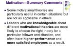 motivation summary comments