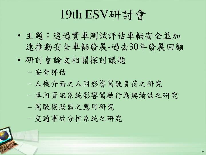 19th ESV