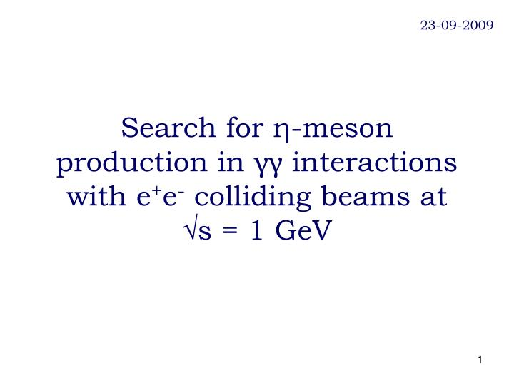 search for meson production in interactions with e e colliding beams at s 1 gev