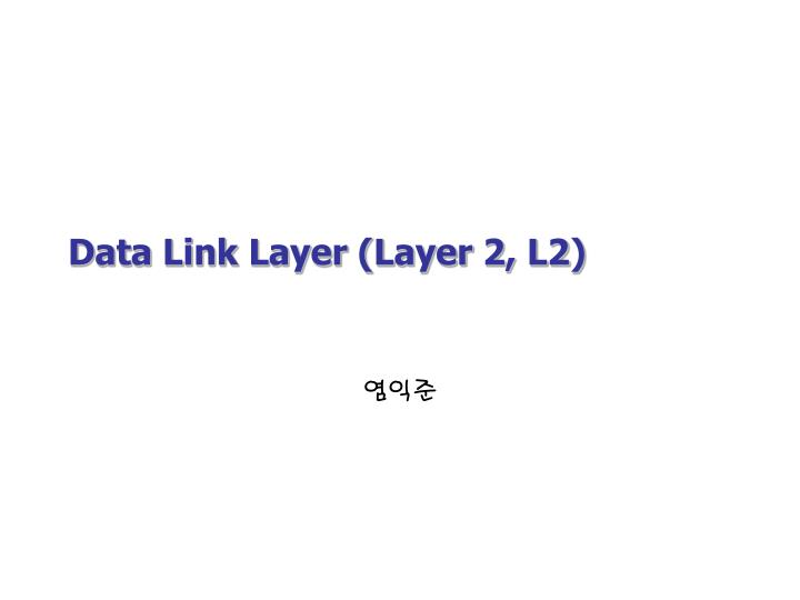 Data link layer layer 2 l2