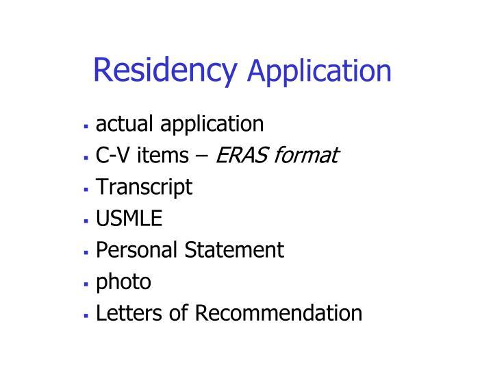 actual application