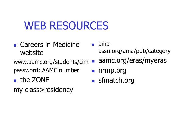 Careers in Medicine website