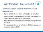 way forward role of agca