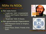 nsas vs ngos