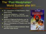 the post westphalian world system after 911