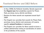 functional review and d d reform