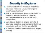 security in iexplorer