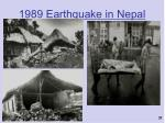 1989 earthquake in nepal