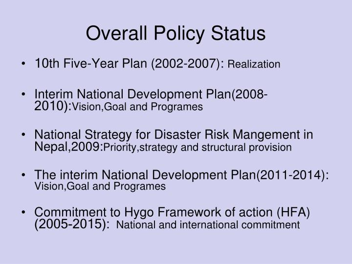 Overall Policy Status