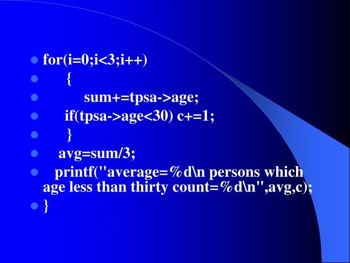 for(i=0;i<3;i++)