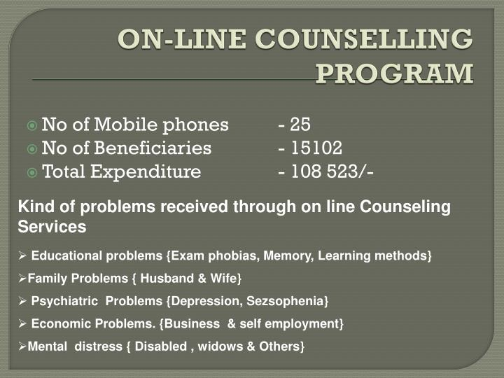 ON-LINE COUNSELLING PROGRAM