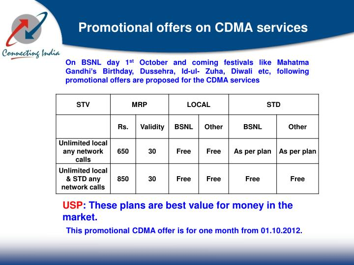 Promotional offers on CDMA services