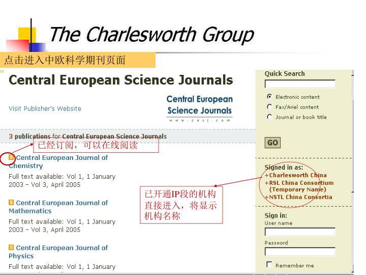 点击进入中欧科学期刊页面