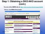 step 1 obtaining a dko ako account cont1