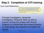 step 3 completion of citi training