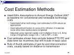 cost estimation methods
