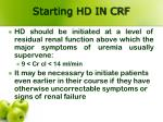 starting hd in crf