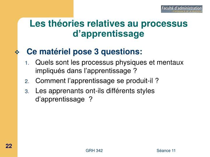 Les théories relatives au processus d'apprentissage