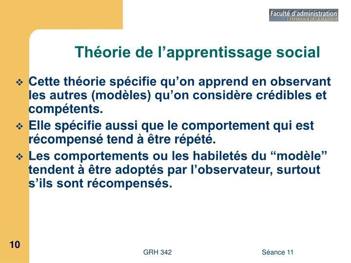 Théorie de l'apprentissage social