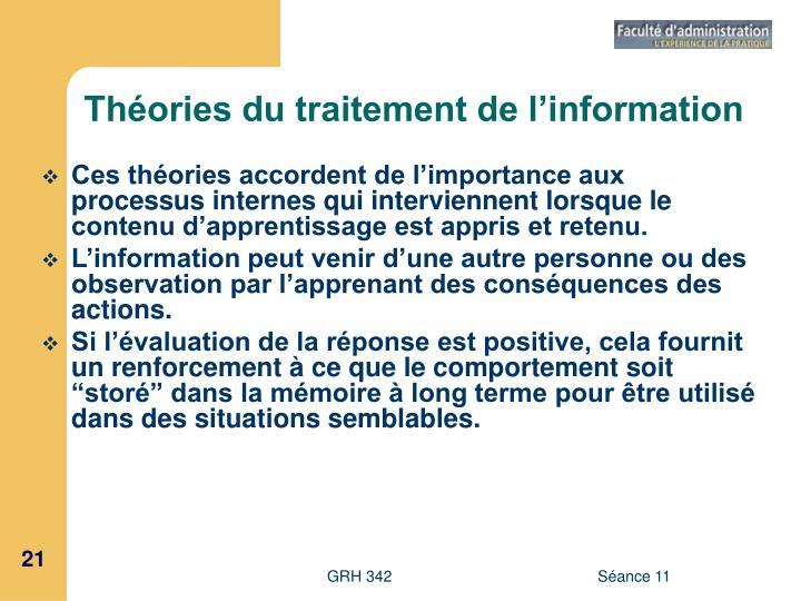 Théories du traitement de l'information