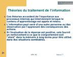 th ories du traitement de l information