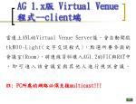 ag 1 x virtual venue client