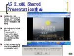 ag 2 x shared presentation
