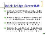 quick bridge server3