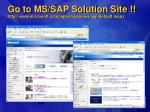 go to ms sap solution site http www microsoft com japan business sap default mspx