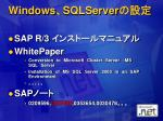 windows sqlserver