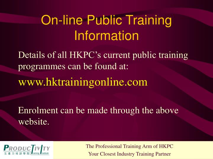 On-line Public Training Information