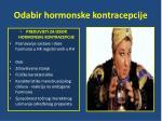 odabir hormonske kontracepcije